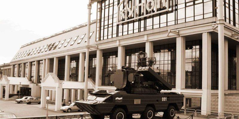 АО «Ижевский электромеханический завод «Купол»