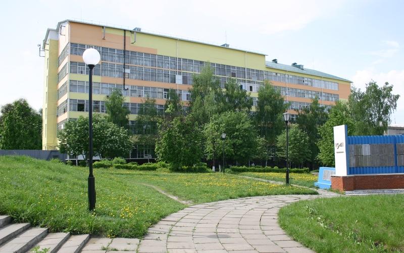 Завод «Аэроэлектромаш», Москва